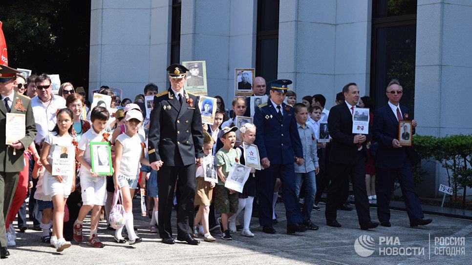 Посол РФ в Японии Михаил Галузин на акции Бессмертный полк в Токио, Япония. 5 мая 2018