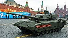 Танк Т-14 Армата на генеральной репетиции военного парада на Красной площади. Архивное фото