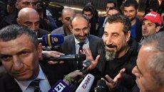 Рок-музыкант Серж Танкян отвечает на вопросы журналистов у аэропорта Звартноц в Ереване
