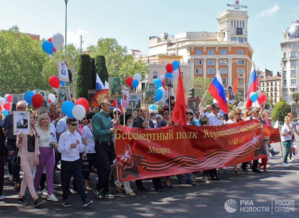 Участники акции Бессмертный полк в Мадриде. 6 мая 2018 года
