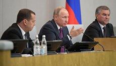 Президент РФ Владимир Путин во время пленарного заседания Государственной Думы РФ. 8 мая 2018