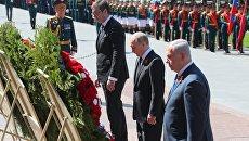 Президент РФ Владимир Путин на церемонии возложения цветов к Могиле Неизвестного солдата в Александровском саду. 9 мая 2018