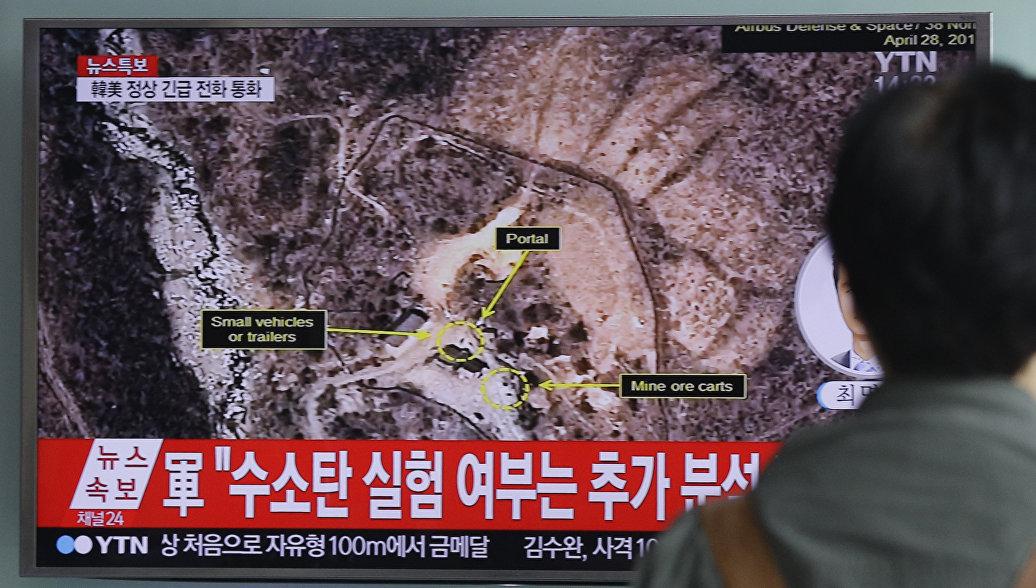 """Результат пошуку зображень за запитом """"В КНДР демонтировали ядерный полигон"""""""