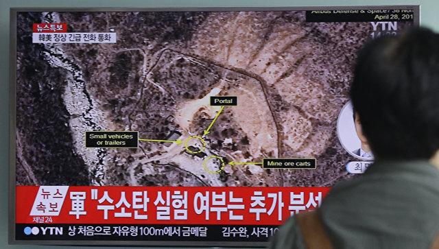 Трансляция новостей о ядерных испытаниях на полигоне Пхунгери, КНДР. Архивное фото