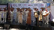 Мексиканские марьячи во время мсполнения песни Катюша провожают в Москву выставку футбольных мячей перед ЧМ-2018. 13 мая 2018