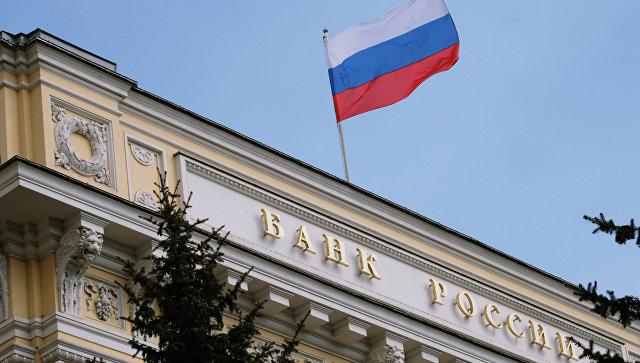ЦБ отозвал лицензию у московского Инкаробанка