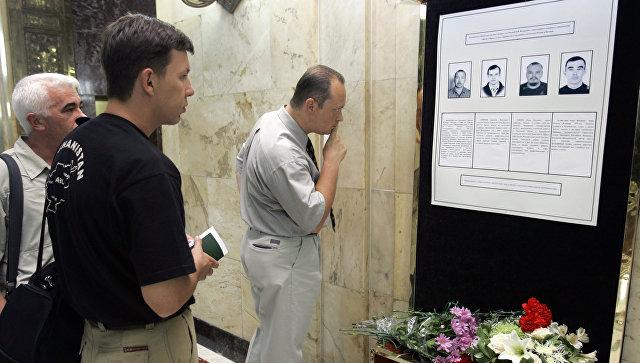 Убийцу русского  дипломата вИраке приговорили кказни