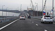 Автомобильное движение на автодорожной части Крымского моста
