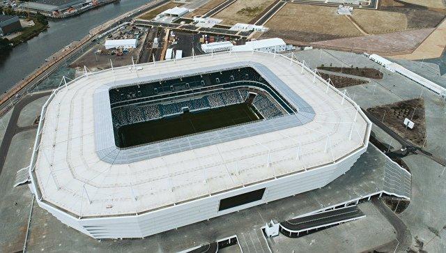 Стадион Калининград Арена, где пройдут матчи чемпионата мира по футболу 2018