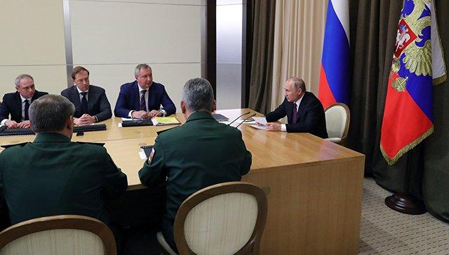 ВСочи пройдет совещание поновым русским вооружениям