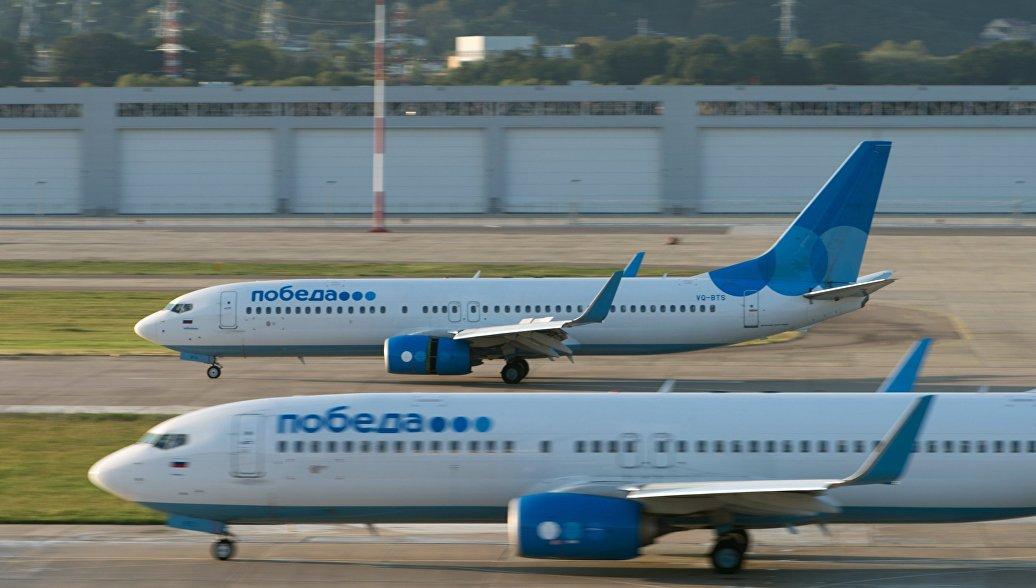 Самолеты авиакомпании Победа. Архивное фото