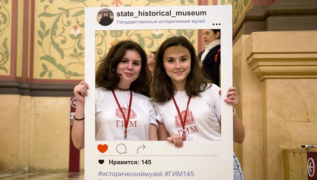 Ночь музеев стала площадкой для реализации волонтерских идей
