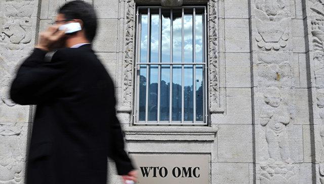 Китай попросил ВТО разобраться со спором с США вокруг пошлин на металлы