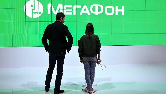"""В """"Мегафоне"""" не согласились с претензиями ФАС по поводу цен на sms-рассылки"""