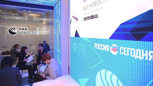 Киев новости сегодня, секс фотки больший тотушкы