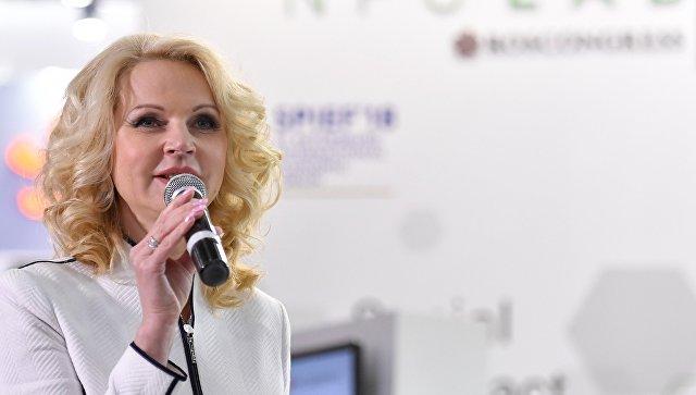 Заместитель председателя правительства РФ Татьяна Голикова на Петербургском международном экономическом форуме. 24 мая 2018
