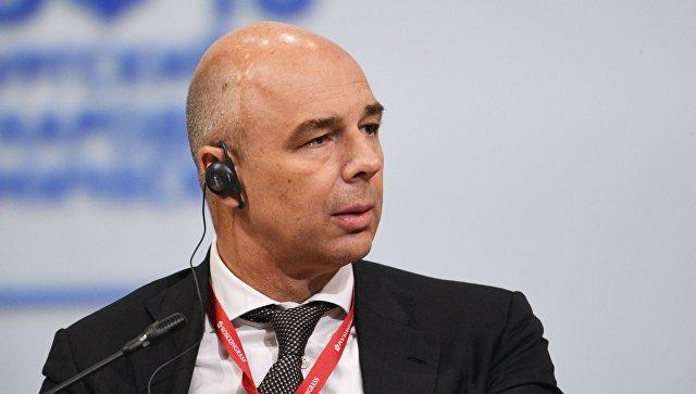Антон Силуанов на Петербургском международном экономическом форуме. 24 мая 2018