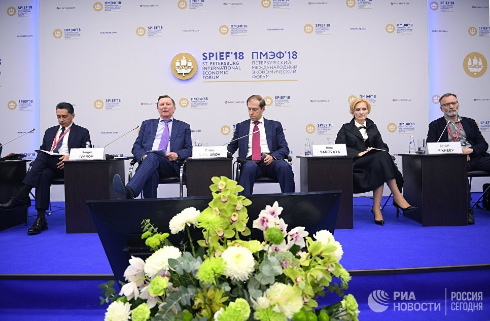 ВТБ закончил кредитовать компании Дерипаски из-за санкций