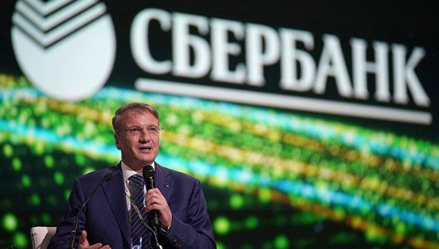 Президент, председатель правления ОАО Сбербанк России Герман Греф на Петербургском международном экономическом форуме. 24 мая 2018