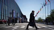 На Петербургском международном экономическом форуме 2018