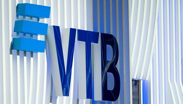 Дом.рф будет сотрудничать с ВТБ в рамках разработки механизма кредитования застройщиков