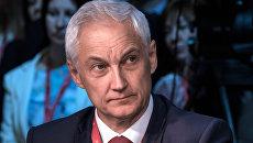Помощник Президента Российской Федерации Андрей Белоусов. Архивное фото