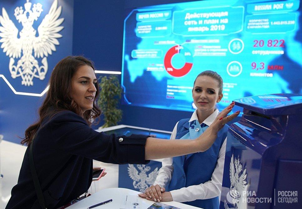 На Петербургском международном экономическом форуме