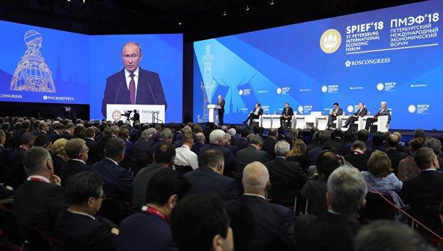 Президент РФ Владимир Путин выступает на пленарном заседании Петербургского международного экономического форума. 25 мая 2018