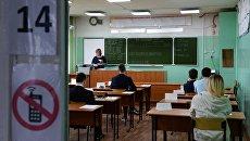 Ученики, сдающие ЕГЭ по информатике, перед началом экзамена