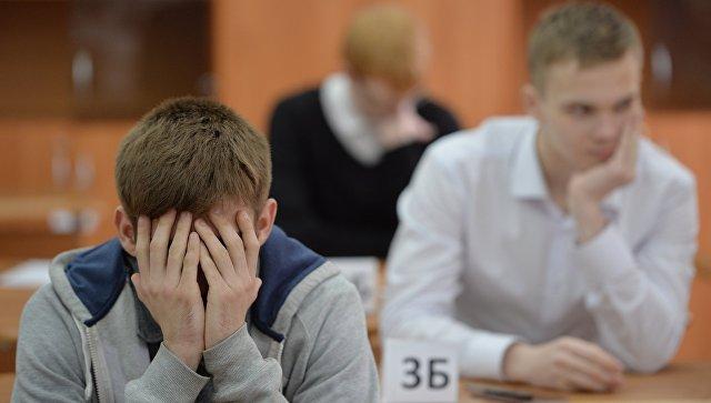 Ученики в классе перед началом единого государственного экзамена