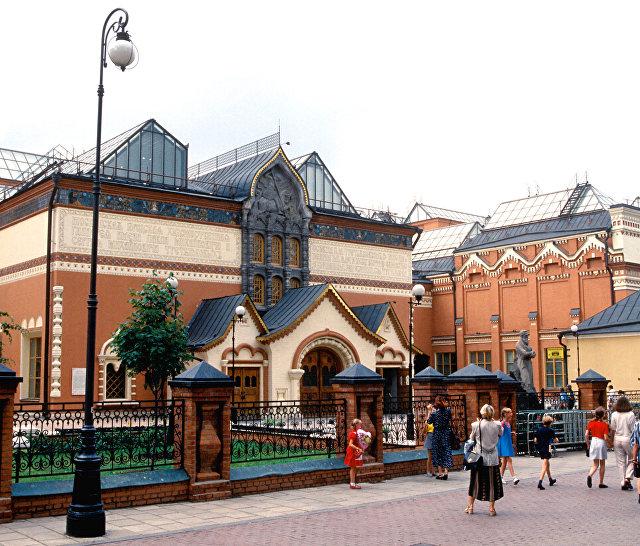 Здание Государственной Третьяковской галереи