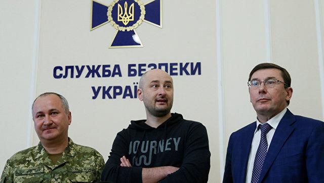 Международные федерации осудили кампанию Киева по запугиванию журналистов