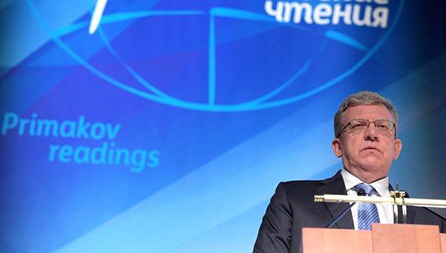 Кудрин объяснил, как реально избежать поднятия налогов в Российской Федерации