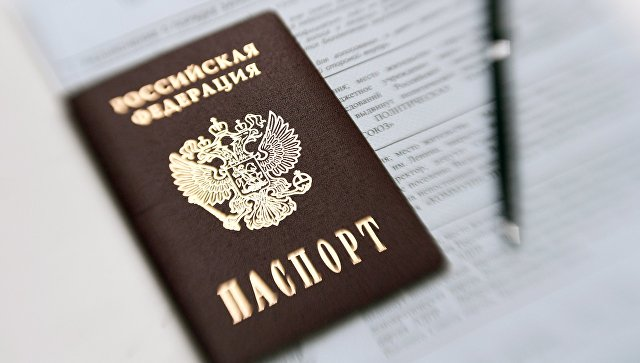 Паспорт гражданина РФ. Архивное фото