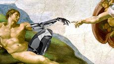 Искусственный интеллект: сможет ли он когда-нибудь заменить Творца?