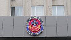 Герб у входа в здание СБУ в Киеве. Архивное фото