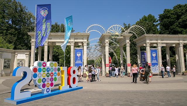 Большой фестиваль добровольцев в Сокольниках: как это было