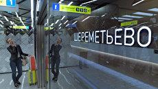 Девушка в подземном пассажирском туннеле международного аэропорта Шереметьево. Архивное фото