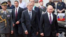 Президент РФ Владимир Путин и федеральный президент Австрийской Республики Александр Ван дер Беллен на церемонии официальной встречи у дворца Хофбург в Вене. 5 июня 2018