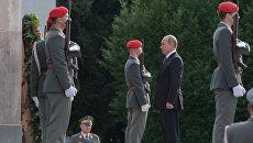 Рабочий визит президента РФ В. Путина в Австрию
