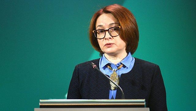 Набиуллина назвала главные риски для Центробанков России и Казахстана