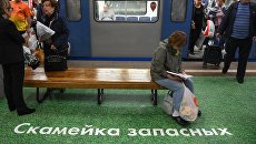 Надпись Скамейка запасных на станции метро Тушинская в дни проведения матчей Кубка конфедераций FIFA 2017
