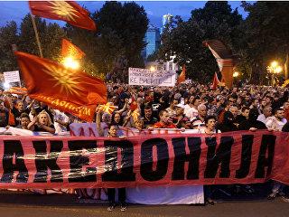 Участники митинга против изменения названия страны перед зданием парламента в Скопье в Македонии. 13 июня 2018