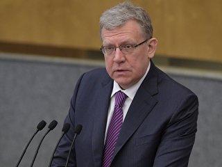 Председатель Счетной палаты Алексей Кудрин выступает на пленарном заседании Государственной Думы РФ. 20 июня 2018