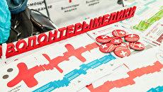 Волонтеры-медики проведут акцию к Международному дню борьбы с наркоманией