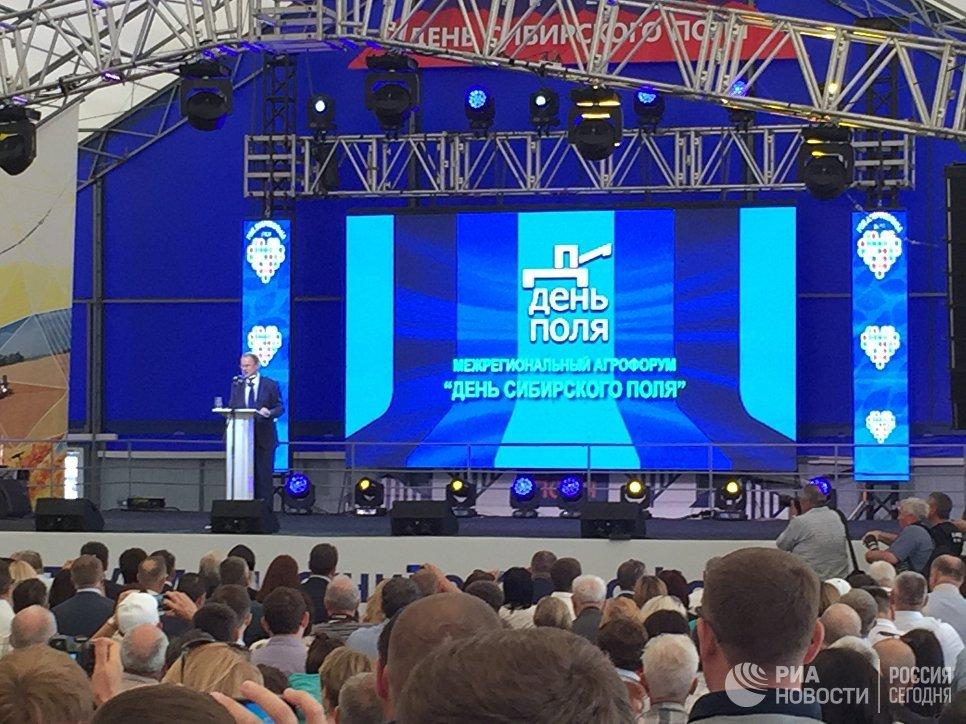 Межрегиональный агропромышленный форум День сибирского поля