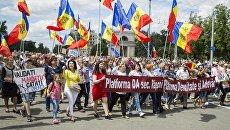 Сторонники Андрея Нэстасе на митинге против решения суда, не признавшего итоги голосования. Архивное фото