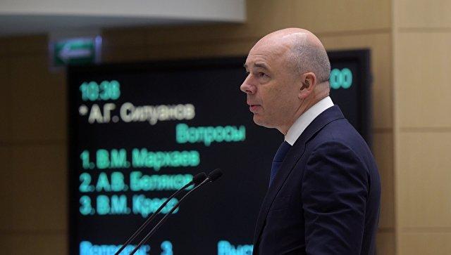 Министр финансов РФ Антон Силуанов выступает на пленарном заседании Совета Федерации РФ. 27 июня 2018