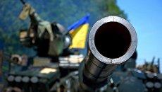 Военные учения украинской армии в Донецкой области. Архивное фото