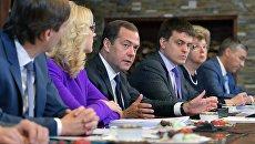 Премьер-министр РФ Дмитрий Медведев во время встречи с ректорами российских высших учебных заведений. 4 июля 2018
